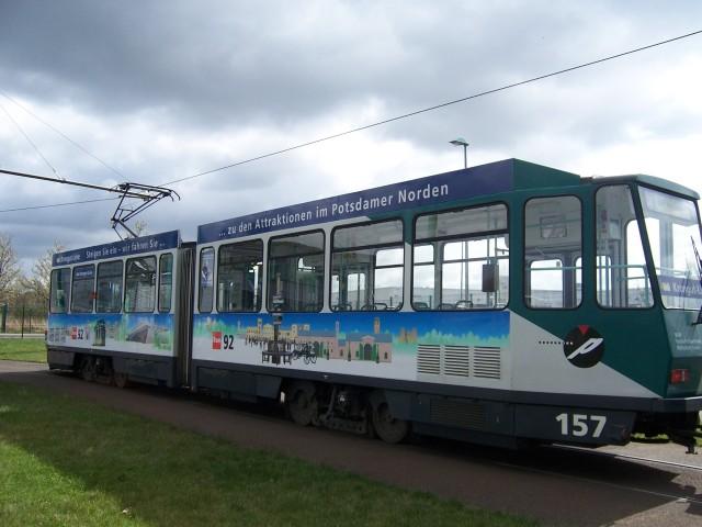Krongutlinie  Ausfahrt ViP Gelände, © ViP